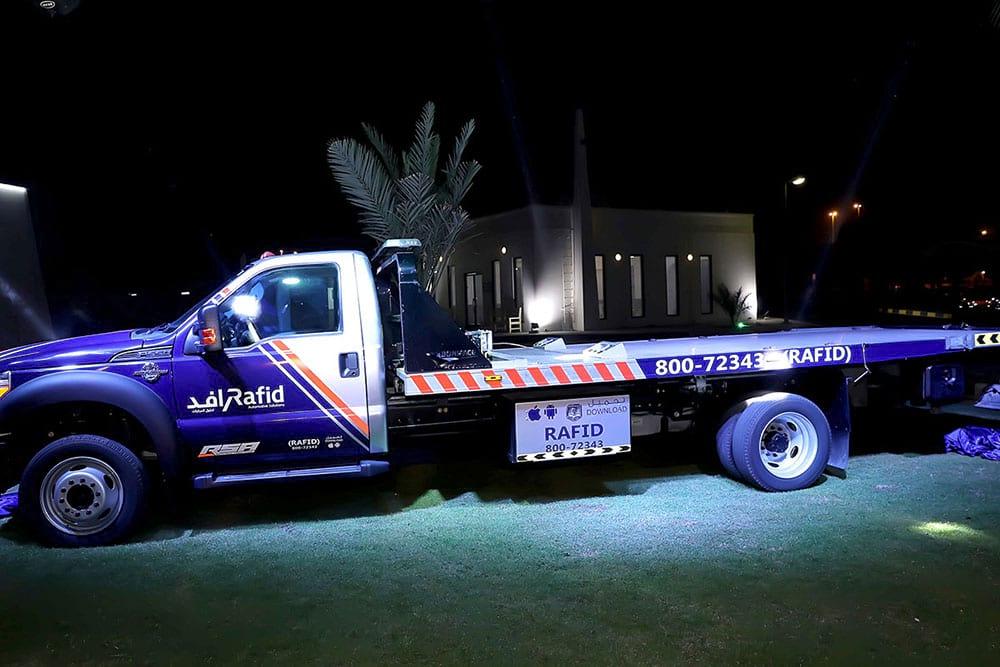 Rafid Accident Unit Vehicle, Sharjah